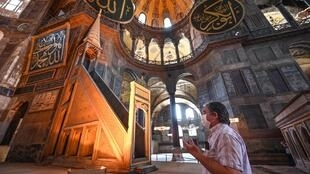 The sixth-century edifice -- a magnet for tourists worldwide with its stunning architecture -- had been a museum since 1935, open to believers of all faiths