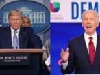 الانتخابات الرئاسية الأمريكية 2020: نحو مواجهة بين ترامب وبايدن وسط تساؤلات حول إجراء الاقتراع في موعده