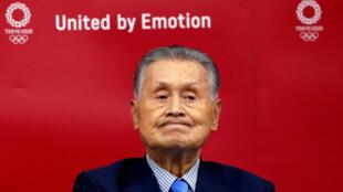 renuncia yoshiro mori