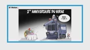 Deuxième anniversaire du début du Hirak algérien