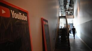 """Los videos de """"factcheck"""" aparecerán en caso de investigación sobre un tema que haya sido objeto de desmentidos por parte de los medios de comunicación que estén afiliados a la Red Internacional de Verificación de Hechos (IFCN)"""