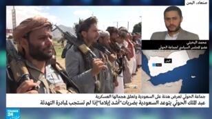 عضو المجلس السياسي لجماعة الحوثي محمد البخيتي متحدثا لفرانس24. 22 سبتمبر/أيلول 2019.