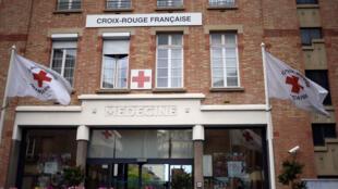 Près de 2 000 carnets de santé ont été distribués en Île-de-France, hors Paris, depuis lundi 23 janvier 2017.