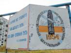 Explosion en Russie : la radioactivité 16 fois supérieure à la moyenne dans le Nord