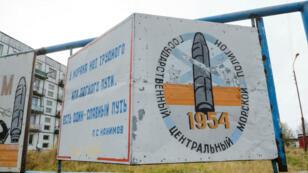 L'explosion a eu lieu à la base militaire de Nionoksa, dans l'oblast d'Arkangelsk dans le Nord de la Russie.