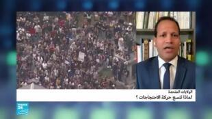 2020-06-06 14:18 لماذا تتسع حركة الاحتجاجات في الولايات المتحدة؟