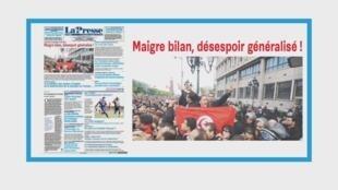 Dixième anniversaire de la révolution tunisienne