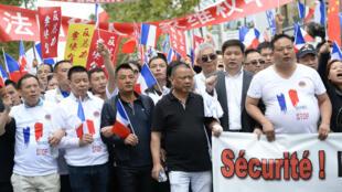 Quelques milliers de Franco-chinois ont défilé pour réclamer la sécurité à Aubervilliers, le 21 août 2016.
