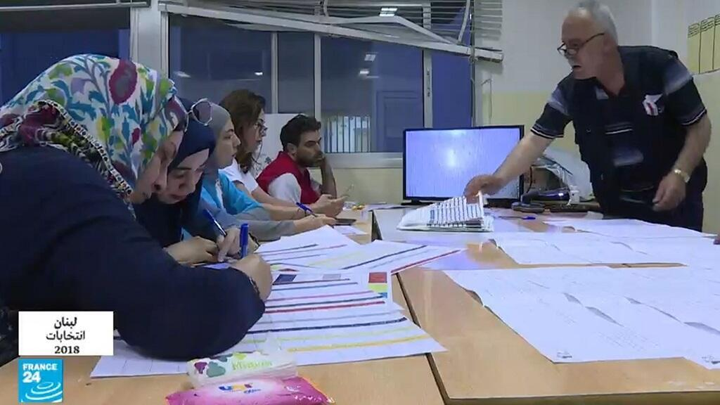 فرز أصوات الناخبين في الانتخابات التشريعية اللبنانية 06 أيار/مايو 2018.