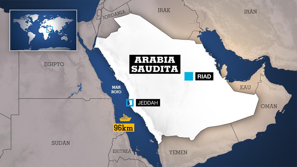 El buque, propiedad de la Compañía Nacional de Petróleo de Irán (NIOC), transitaba este viernes 11 de octubre a unos 96 kilómetros del puerto de Jeddah.