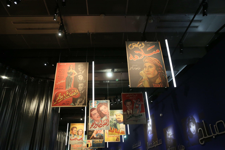 ملصقات أفلام للنجمات