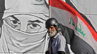 الديوانية (العراق)