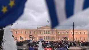 تظاهرة مؤيدة لليورو أمام البرلمان في أثينا الثلاثاء 30 حزيران/ يونيو 2015