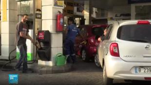 إضراب محطات الوقود في لبنان