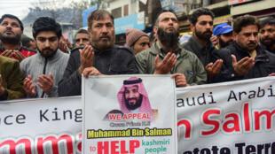 Des Pakistanais du Cachemire lors d'une manifestation contre l'Inde, le 18 février 2019, à Muzaffarabad.