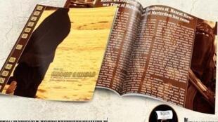 Le groupe jihadiste Tehreek-e-Taliban Pakistan a lancé un magazine pour séduire les femmes.