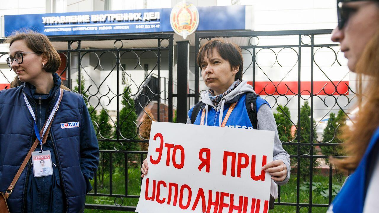 """Reporters of Belarusian media outlet TUT.BY rally in front of a police office in support of detained journalists, in Minsk, Belarus September 2, 2020. The sign on a poster reads """"this is me on duty""""."""