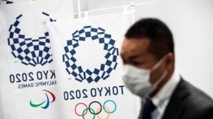 Les Jeux de Tokyo qui devaient avoir lieu à l'été 2020 sont officiellement reportés.