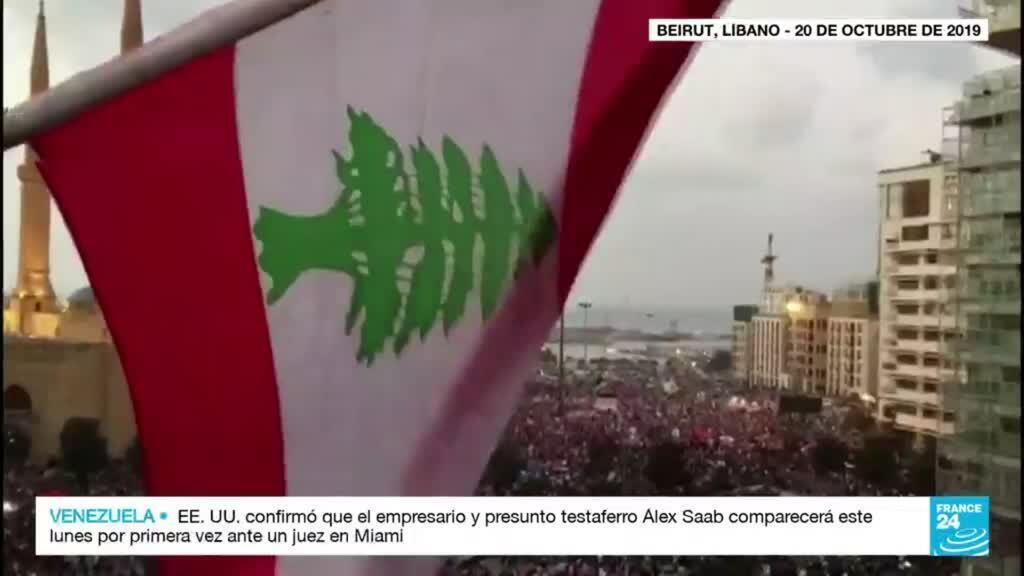 2021-10-17 22:31 Líbano: se cumplen dos años de las masivas movilizaciones contra la corrupción