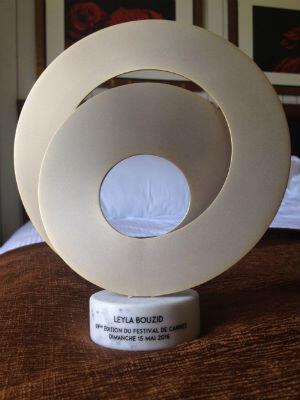 جائزة ليلى بوزيد - حقوق الصورة : ليلى بوزيد (الحقوق محفوظة)