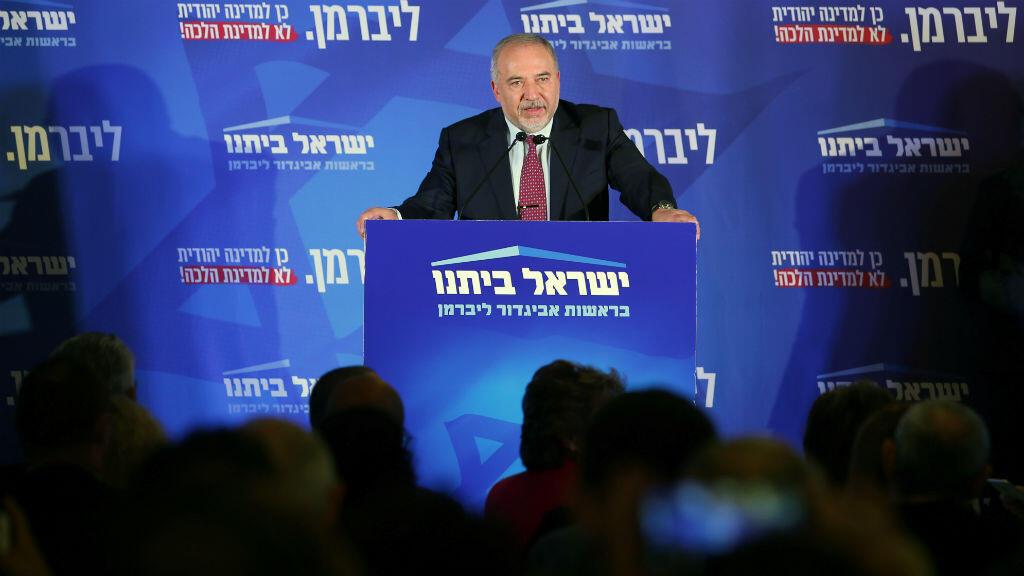 Avigdor Lieberman, líder del partido Israel Nuestro Hogar, habla en la sede de su partido en Jerusalén el 17 de septiembre de 2019.