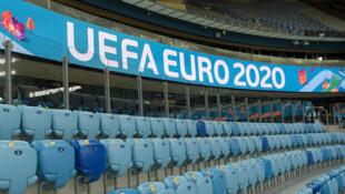 إرجاء نهائيات كأس أوروبا