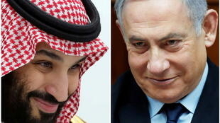 israel arabie saoudite mohammed ben salmane benjamin netanyahu