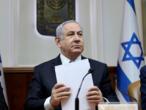 Israël : Benjamin Netanyahu convoqué pour l'ouverture de son procès le 17 mars