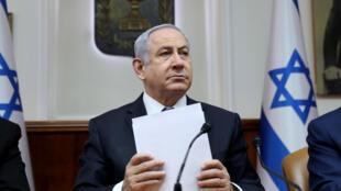 2020-02-16_ISRAEL-POLITICS