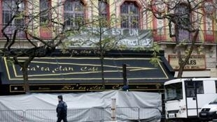 مسرح باتاكلان في باريس حيث وقع اعتداء 13 تشرين الثاني/نوفمبر 2015.