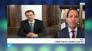 2020-06-12 14:04 سوريا.. لماذا تعود المظاهرات المناوئة للنظام؟