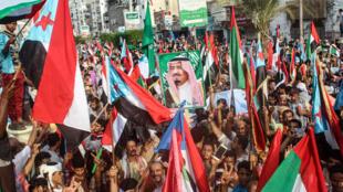 مسيرة في جنوب اليمن رفعت فيها أعلام الإمارات وصور العاهل السعودي الملك سلمان بن عبد العزيز في عدن في 05 أيلول/سبتمبر 2019