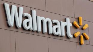 Le magasin Walmart à Chicago dans l'Illinois en janvier 2018.