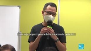 2020-07-01 14:01 Loi sur la sécurité à Hong Kong : de nombreuses interpellations