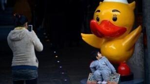 """بكين وضعت حدا لسياسة """"الطفل الواحد"""" في 2015."""