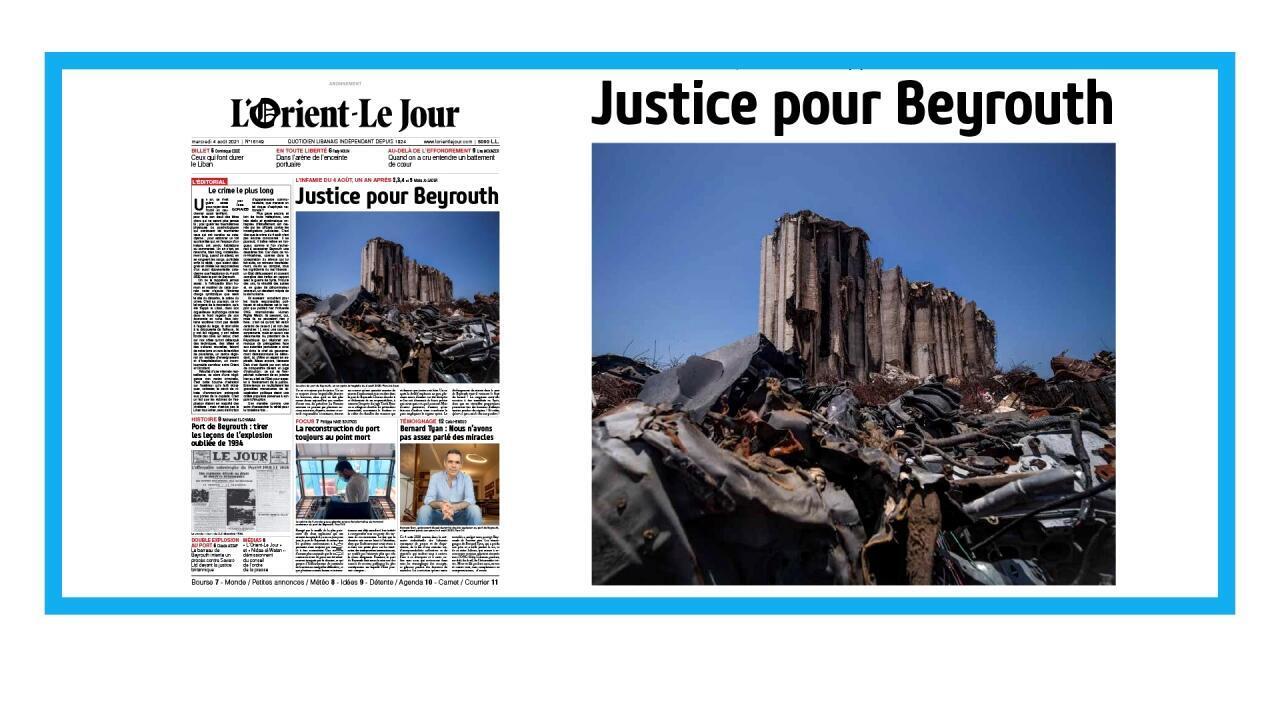 Commémoration du premier anniversaire des explosions du port de Beyrouth