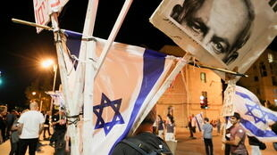 ISRAEL NETANYAHU THE END