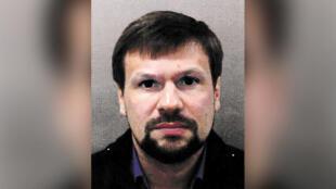 Rouslan Boshirov, l'un des deux suspects dans l'affaire Skripal, serait en réalité Anatoli Tchepiga, un colonel russe décoré.