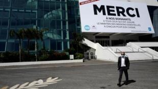 A Cannes, où le Festival a été annulé en raison de la crise sanitaire, le 12 mai 2020