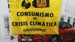 Greenpeace-Esp-consumismo-Reuters