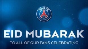 معايدة نادي باريس سان جرمان بمناسبة عيد الأضحى