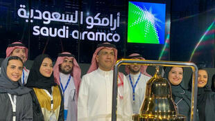 Saudi aramco bourse introduction