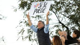 El presidente argentino, Mauricio Macri inicia su campaña 'Sí se puede' en Buenos Aires, el 28 de septiembre de 2019.