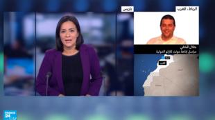 المفاوضات الليبية في المغرب