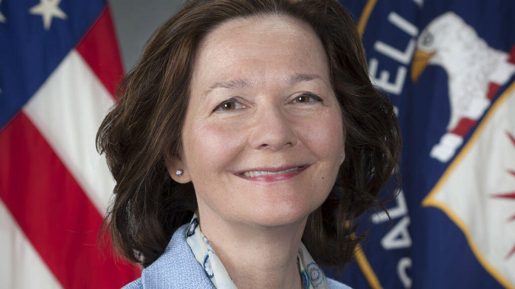 """صورة وزعتها """"سي إي إيه"""" لجينا هاسبل التي تم تعيينها رئيسة لوكالة الاستخبارات الأمريكية"""
