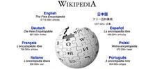 Qu'est-ce qu'un wiki ?