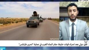 مراسل فرانس24 في ليبيا معاذ الشيخ.