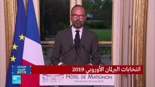 رئيس الوزراء الفرنسي إدوار فيليب معلقا على نتائج الانتخابات الأوروبية. 26 مايو/أيار 2019.