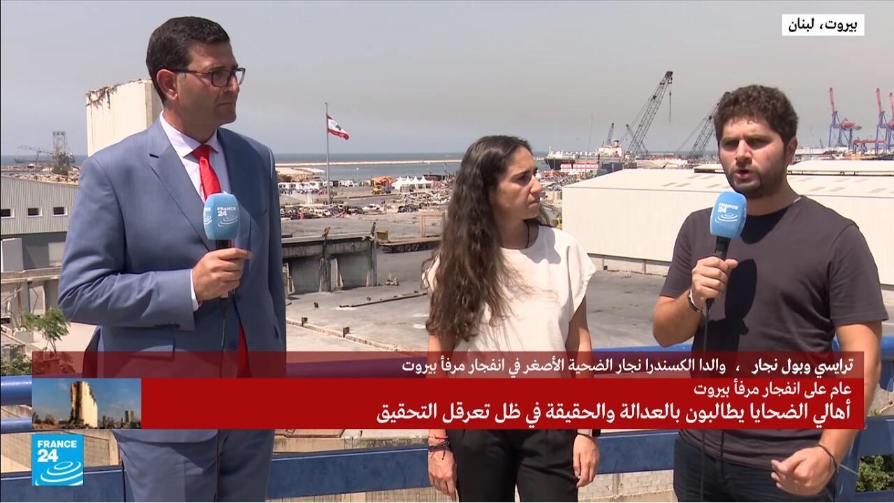 Liban france24 live