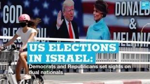 EN vignette US elex Israel